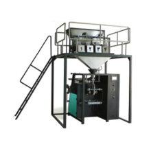 دستگاه بسته بندی چهار  توزین مکانیک مدل BM 250