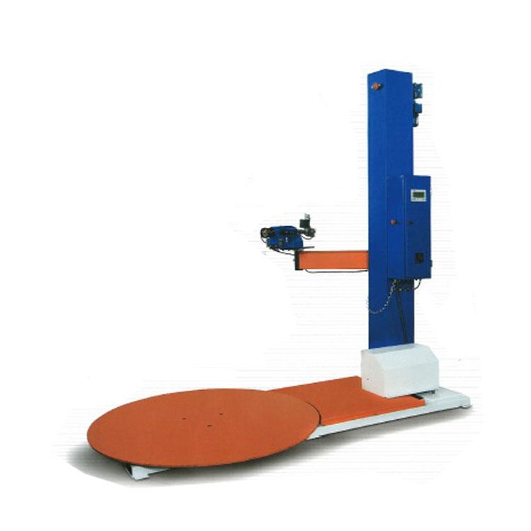دستگاه استرج پالت دو منظوره ( مشعل و استریچ) مدل KHM250