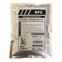 ادویه و پودر مارینیت اسپایسی (تند) KFC مخصوص منزل
