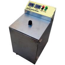 دستگاه پخت دود ۲D9904