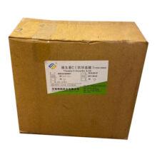 اسید آسکوربیک خوراکی هنان چین بسته بندی ۲۵ کیلویی | عمده فروشی