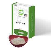 پودر کازوئین | برند دست پز