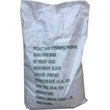 پلی فسفات سدیم کاتری خوراکی برند reephos چین بسته بندی ۲۵ کیلوگرمی | عمده فروشی