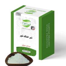 پودر شیرخشک اسکیم / برند دست پز